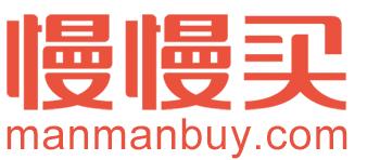 慢慢买比价网——理性消费倡导者